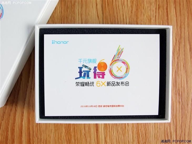 竟是两个溜溜球 荣耀6X发布会邀请函曝光