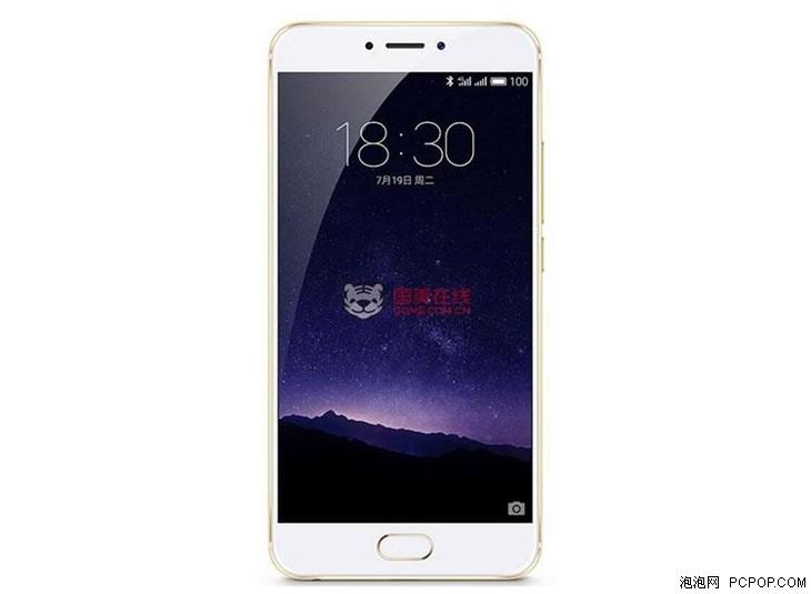 魅族 MX6 32G 全网通 国美在线抢购价1599