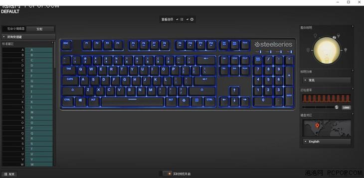 赛睿发布APEX M500机械键盘青轴版
