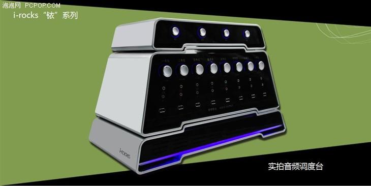 i-rocks五周年新崛起五款黑科技产品