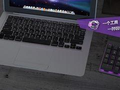 新晋品牌AKKO推出18键机械数字键盘