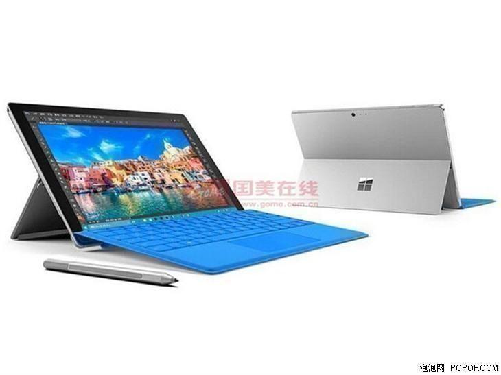 乐享轻办公 256GB版Surface Pro4仅7539元