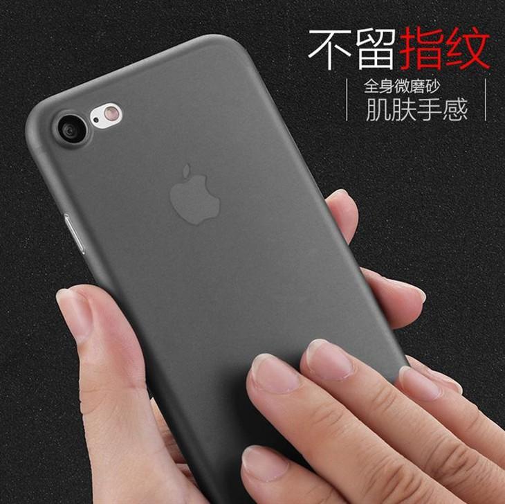 """为了不让iPhone 7不再""""蓝色 香菇"""""""