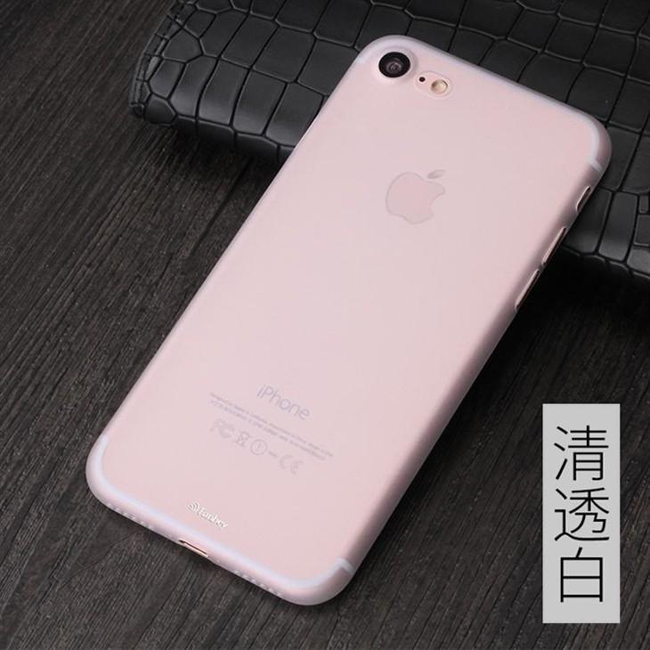 有了这个我就放心了 iPhone 7容易划伤不是吹的