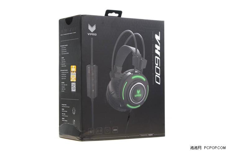 7.1声道RGB首选!雷柏VH600游戏耳机