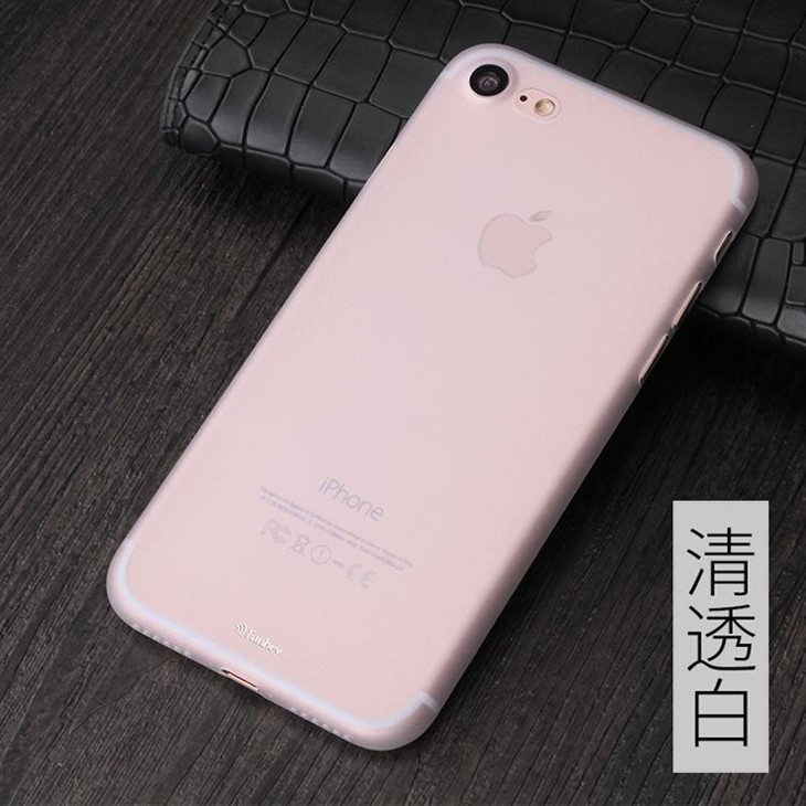 比iPhone 7还美的超薄手机壳