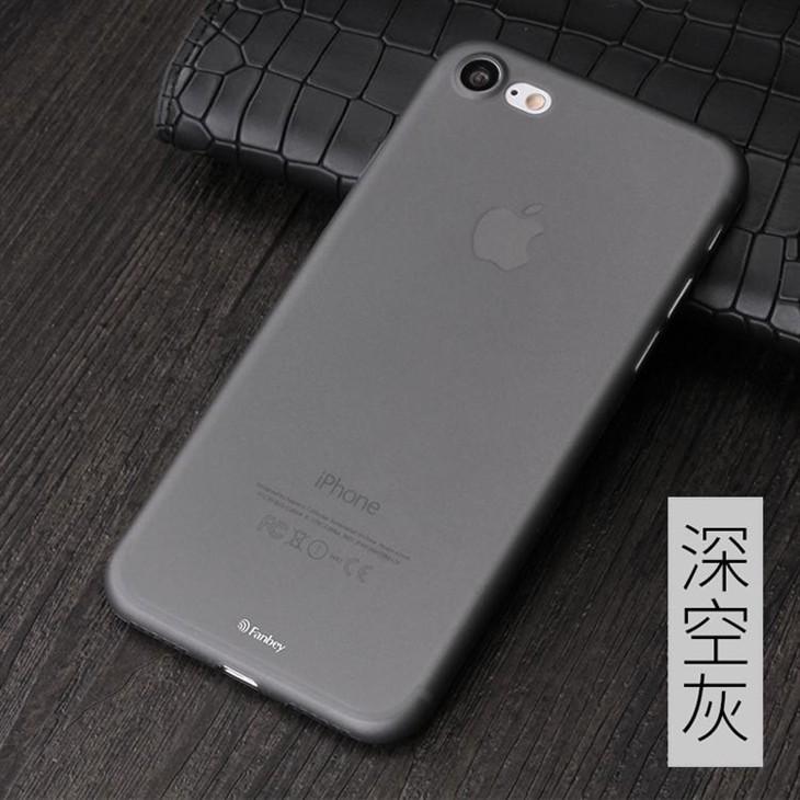 清透绝无指纹 iPhone 7磨砂超薄壳