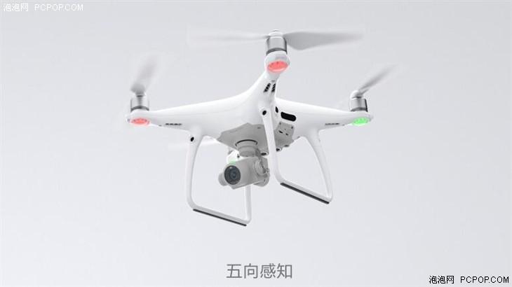 大疆发布精灵4 Pro和悟Inspire 2无人机