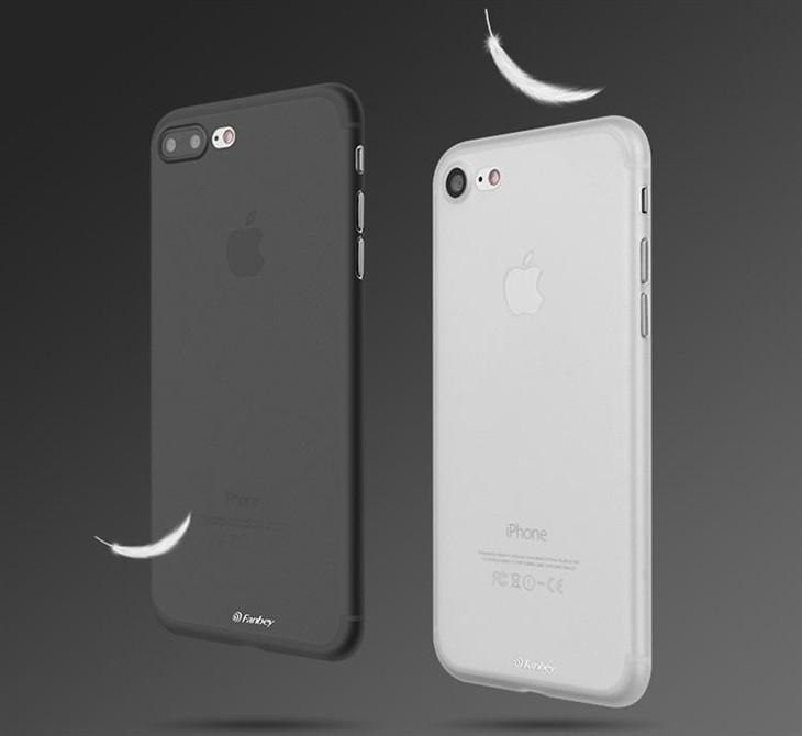薄的有理 iPhone 7超薄磨砂壳