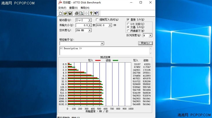 清华同方台式机评测