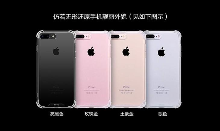 没有碰撞就没有伤害 iPhone7如何防撞