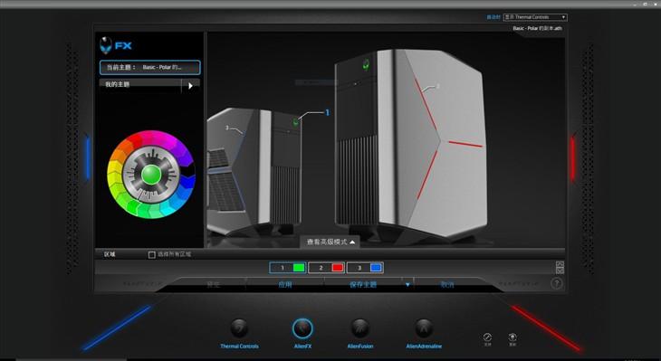 Alienware Aurora R5体验别样《剑灵》