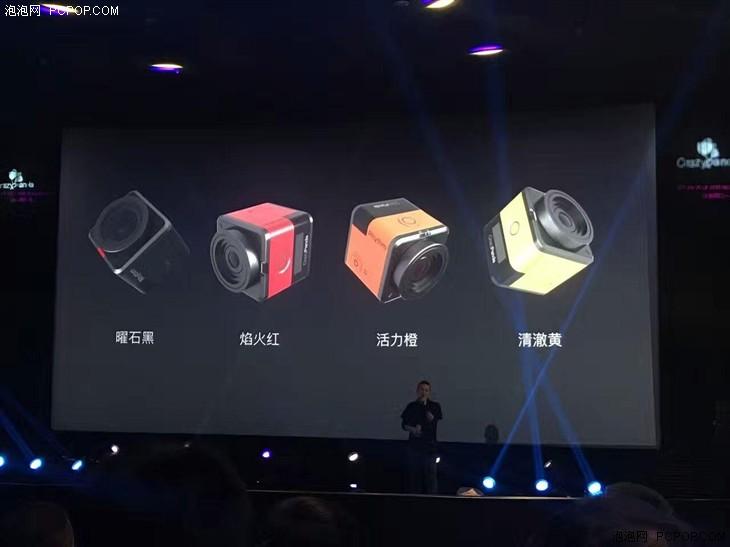 CrazyPanda疯狂熊猫运动相机发布上市