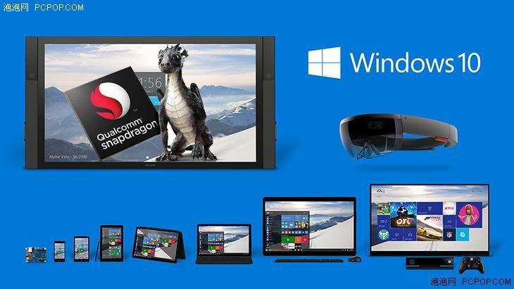 微软携手高通,这些可能和这些不能
