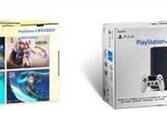 国行PS4贺岁版发布 中国红剪纸包装好喜庆