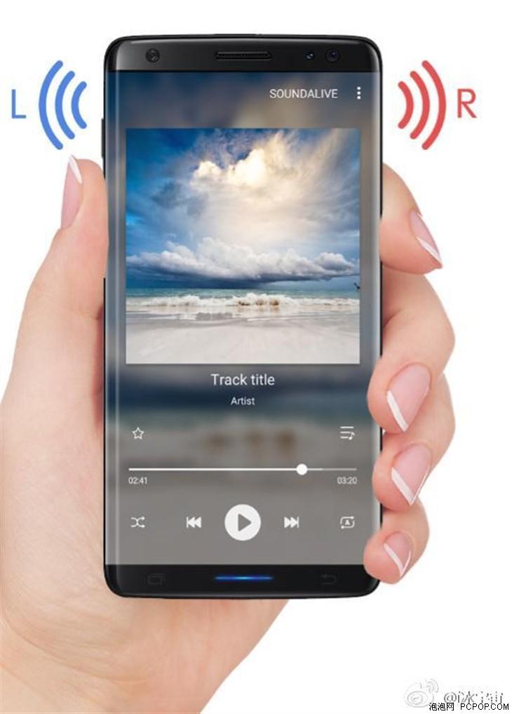 三星S8取消实体home键 首发光学指纹识别