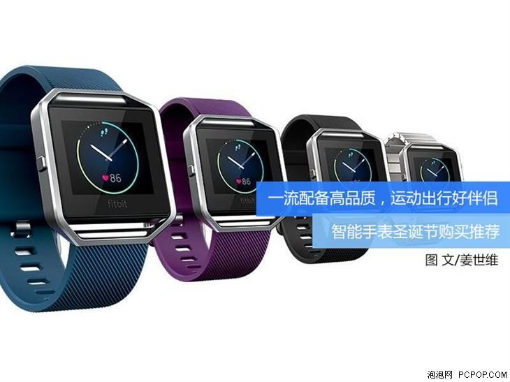 华米运动手表799元 智能手表圣诞节购买推荐