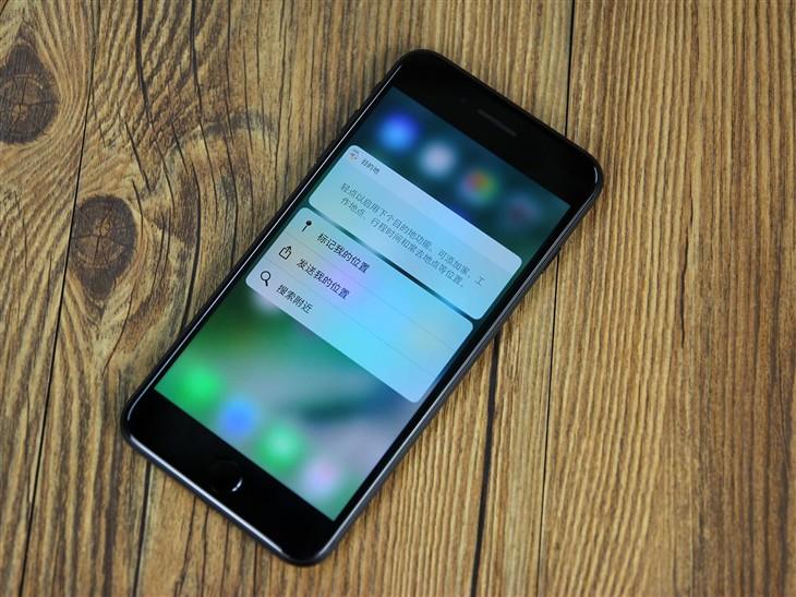 领券立减500元 iPhone 7 Plus京东促销中