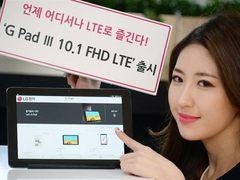 自带护眼模式LG发布G Pad III 10.1平板