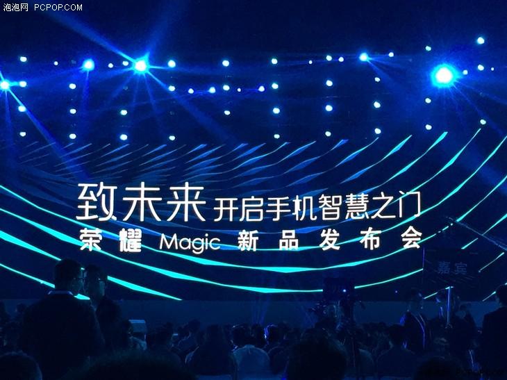 荣耀总裁赵明:要坚持创新品质与服务