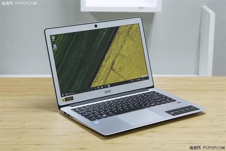 依旧主打性价比 Acer蜂鸟Swift 3评测