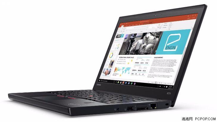宣称20小时续航:联想发布ThinkPad X270