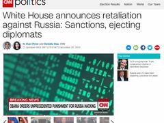 《辐射4》小游戏截图被CNN用作报道俄黑客