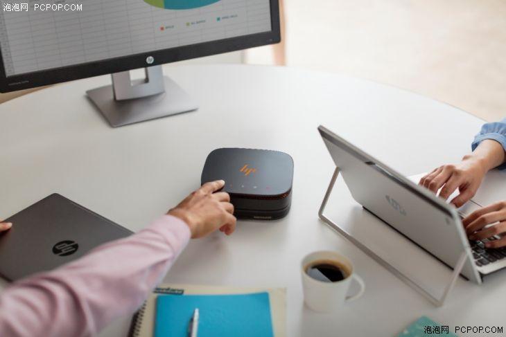 重塑办公桌面 惠普幻系列模块化电脑京东首发
