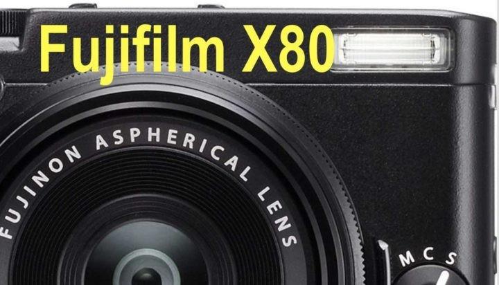 APS-C便携机 富士X80将或在下半年登场