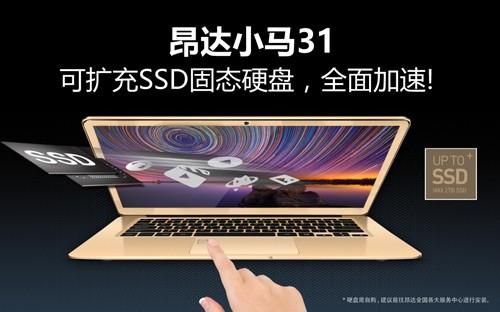 GFF接口(即M2)、长度为42mm的SSD固态硬盘;   2、安装SSD硬