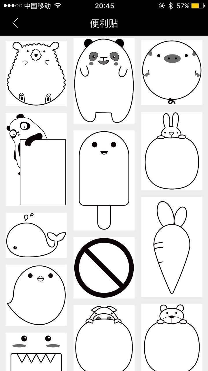 便利贴的贴纸~有很多可爱的动物相框,心情也会变得很轻快.