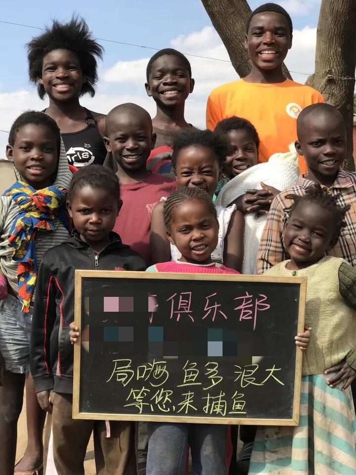 店家称视频收入全部给非洲小朋友?糖就是劳务