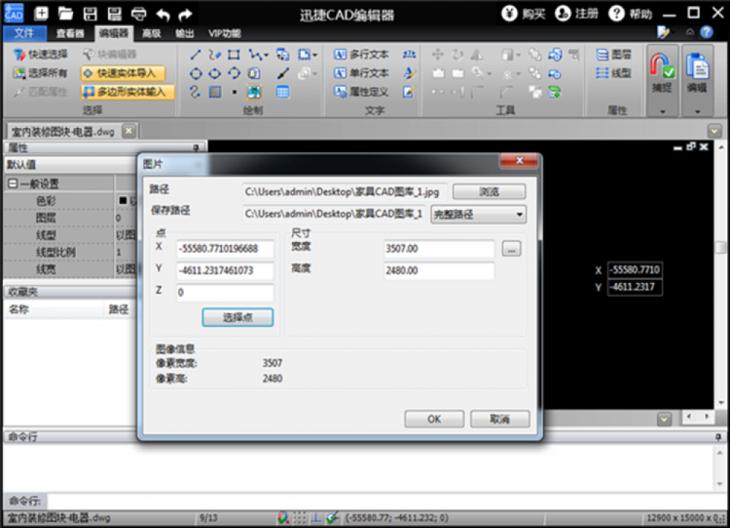CAD新建图纸:cad编辑图纸指南及导入图卷板机四空白滚图片