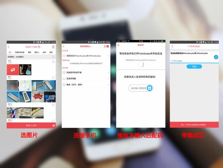 which is better iphone or android 跨平台怎么传文件 ios与安卓文件互传小技巧 泡泡网 4258