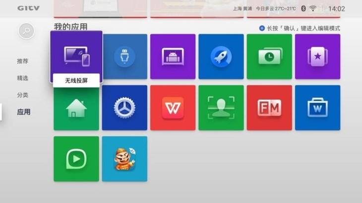 http://www.ectippc.com/jiaodian/223078.html