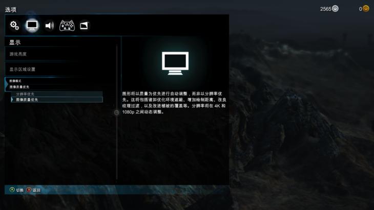 究竟值不值得买? 微软Xbox One X游戏机体验