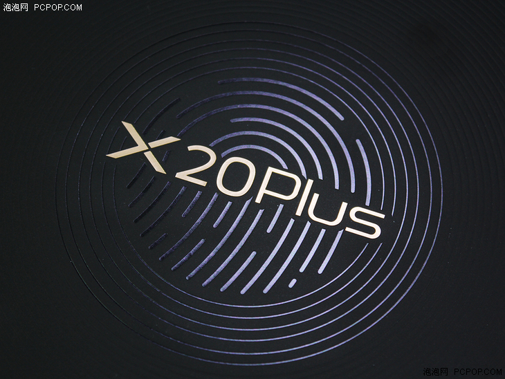 vivo X20Plus今日开卖 解锁不一样的未来仅需要3598元