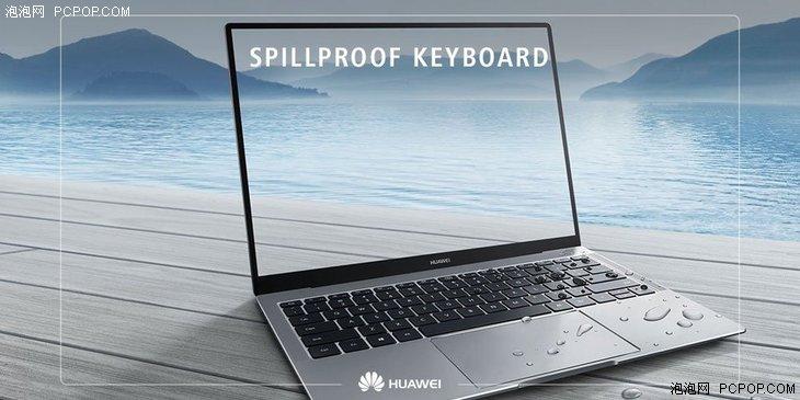 美丽的极窄边框 华为发布Matebook X Pro轻薄笔记本