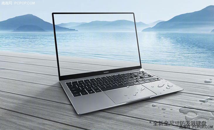 华为MateBookXPro对比苹果MacBookPro1我爱你的动画表情图片图片