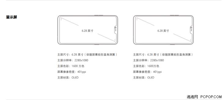 问答:市面上哪些主流产品是OLED屏幕的