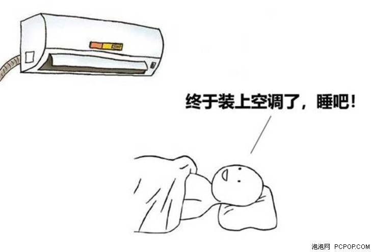 http://www.umeiwen.com/shenghuojia/587989.html
