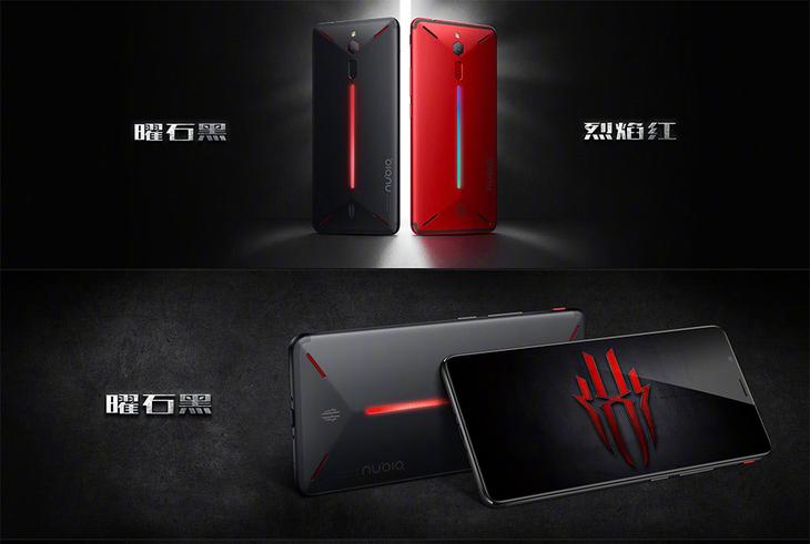 幻彩RGB灯效 独特菱角造型 努比亚红魔电竞游戏手机发布