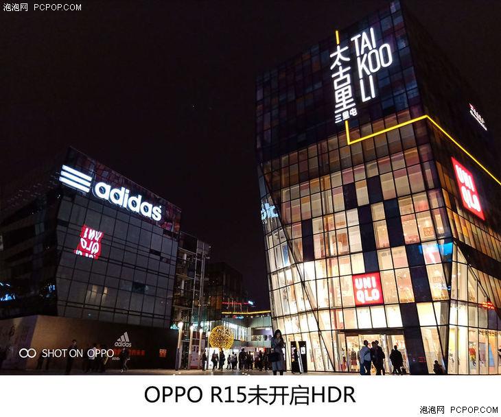 问答:OPPO R15开启HDR功能前后究竟有什么差别