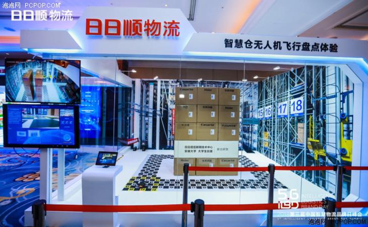 第三届中国智慧物流品牌日峰会召开:成立物流