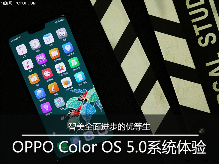OPPO Color OS 5.0系统体验:智美全面进步的优等生