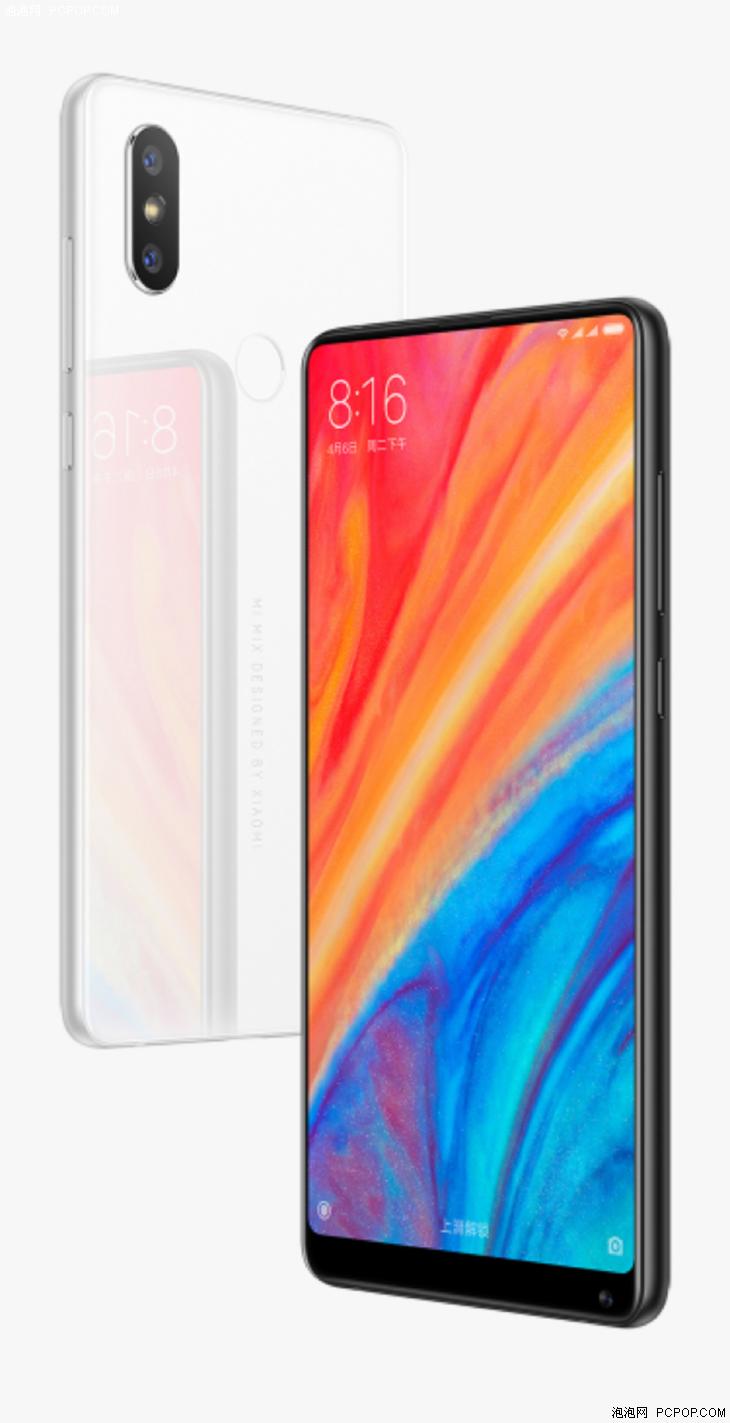 小米MIX2S 全面屏游戏手机华华手机 售3110元