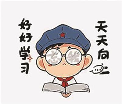 抗日小红军刘胡兰简笔画