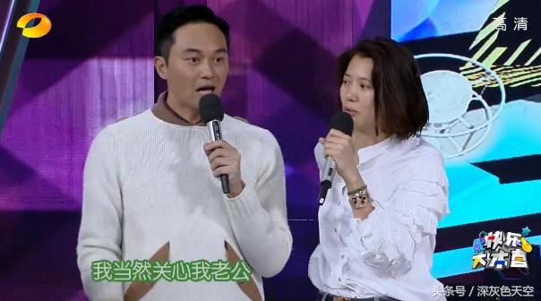 [头条]:《快乐大本营》袁咏仪当场洗脸卸妆