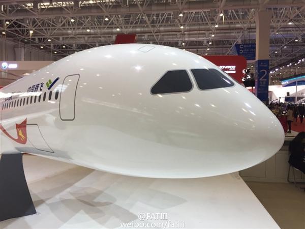 【快报】:快讯 大飞机之梦 国产宽体客机c929模型现身