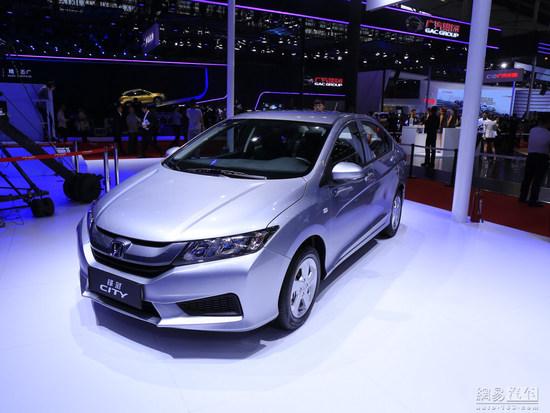 2016广州车展 锋范新车型上市售9.58万高清图片